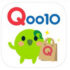 Qoo10通販サイトの使い方や便利術、節約術、さらに失敗談と注意点のまとめ。